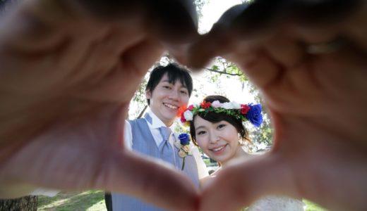 結婚相手との相性を見極めるための7箇条