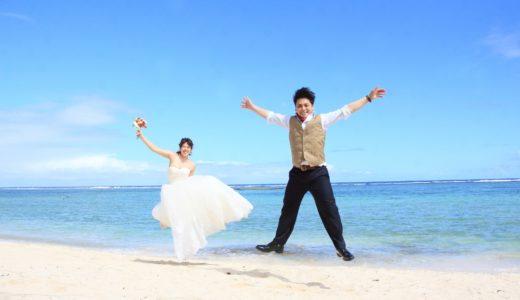 勢いで結婚するメリット3選(交際0日で結婚した筆者の体験談)