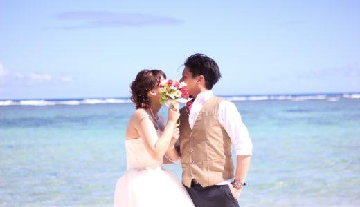 公務員と結婚するメリット(公務員と結婚した体験談)