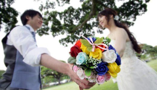 結婚のメリットは?結婚して良かったこと、幸せを感じること4選
