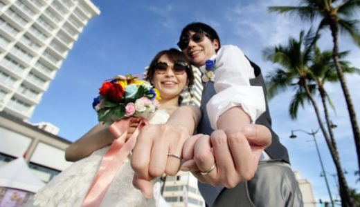 アラフォー男性と結婚するなら、相手の最低年収は?【40歳男性への希望年収】