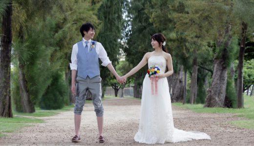 初めて付き合った彼氏(同級生)と結婚してよかった点