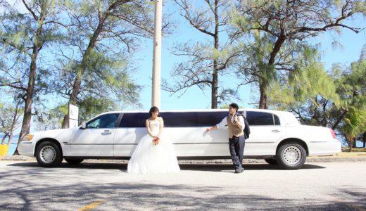 アラサー男性と結婚するなら、相手の最低年収は?【30歳男性への希望年収】